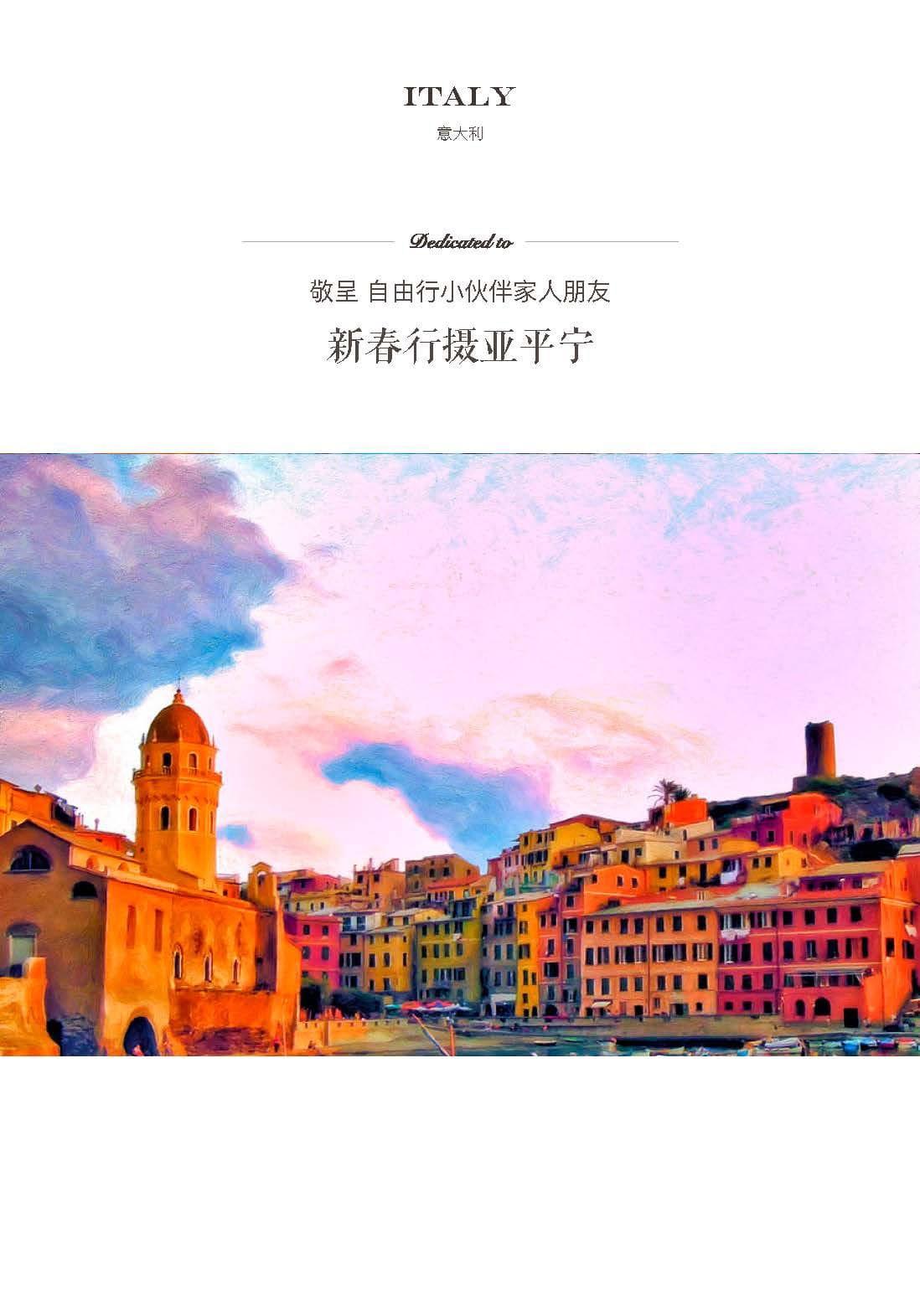 Pic book