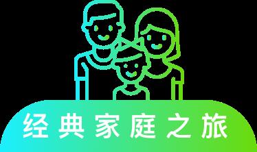 case_family